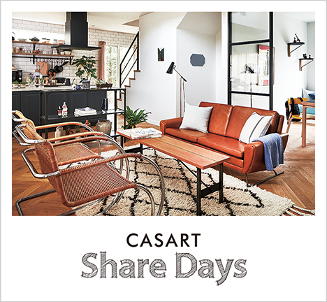 CASART Share Days