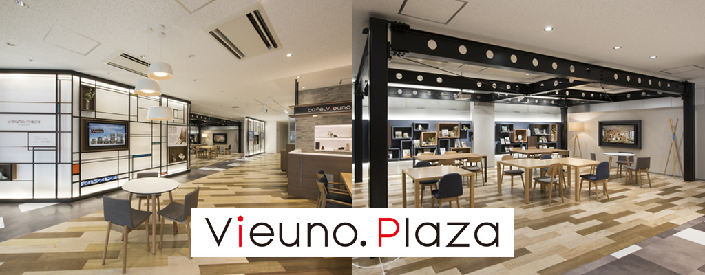 Vieuno.Plaza by Panasonic Homes